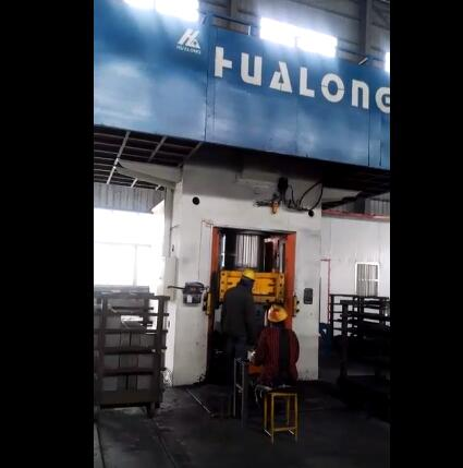 button operated punch press
